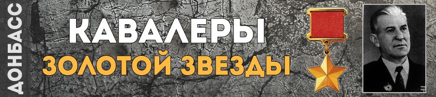 198-tahtarov-ilya-fedorovich-thmb