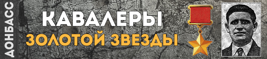199-titov-aleksey-timofeevich-thmb