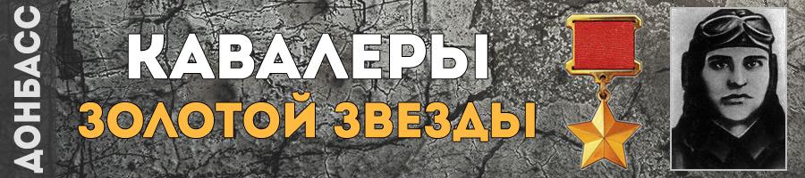 201-titovka-sergey-alekseevich-thmb