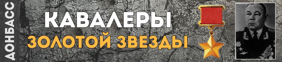 203-tkachev-nikolay-semenovich-thmb