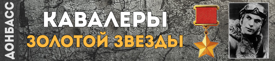 204-tobolenko-mihail-nikolaevich-thmb