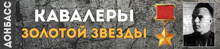 205-tokarev-moisey-stepanovich-thmb