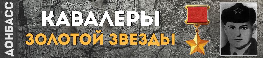 206-toporkov-yakov-nikolaevich-thmb
