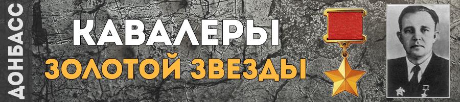 207-trunov-pavel-yakovlevich-thmb