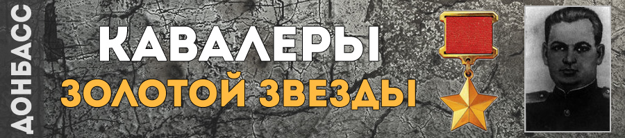 208-uvarov-vasiliy-timofeevich-thmb
