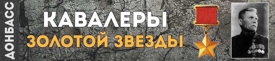 209-udodov-aleksandr-abramovich-thmb