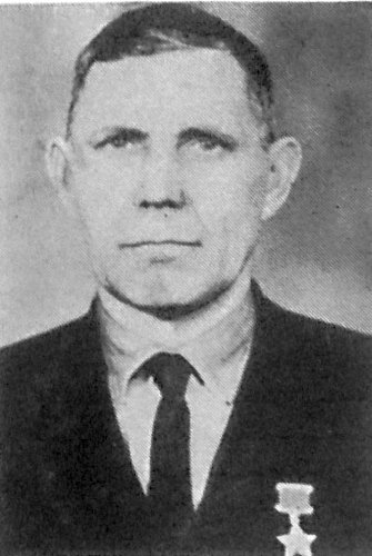 210 Усенко Леонтий Егорович