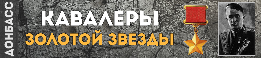 211-fesenko-mihail-ilich-thmb