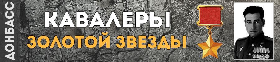212-filin-leonid-alekseevich-thmb