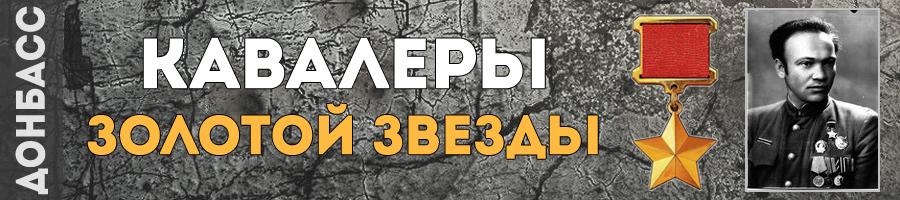 213-filippskih-evgeniy-fedorovich-thmb