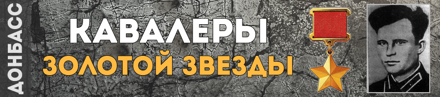 214-harchenko-semen-andreevich-thmb