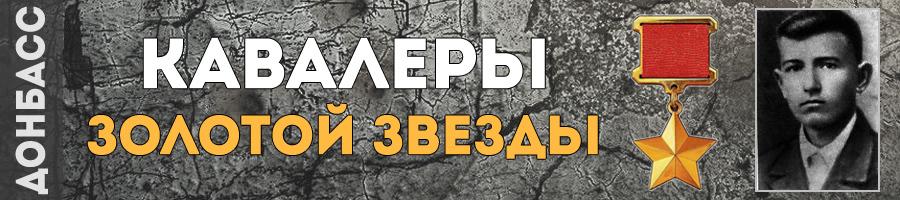 215-holod-mihail-mefodevich-thmb