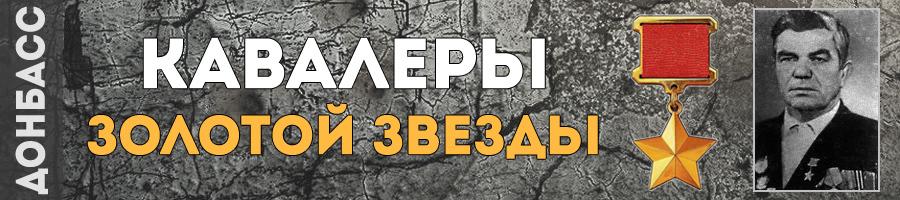 216-zis-vasiliy-trofimovich-thmb