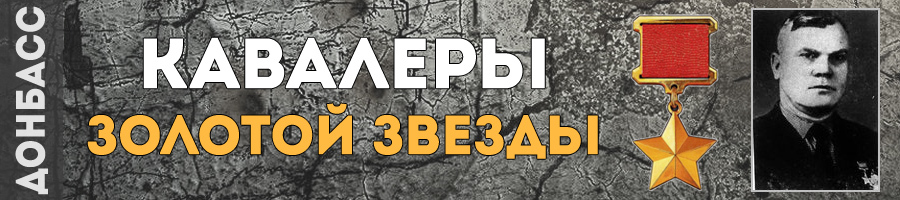 217-chernikov-fedor-ustino-vich-thmb