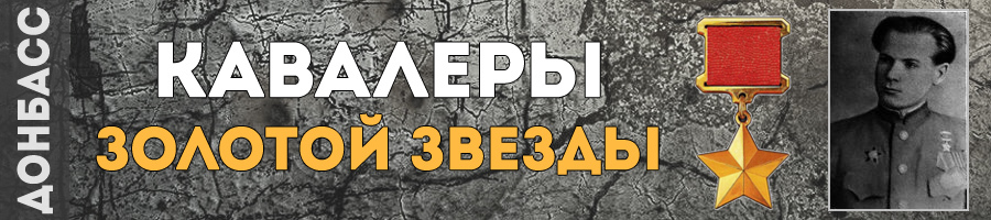 218-chernushzenko-viktor-semenovich-thmb