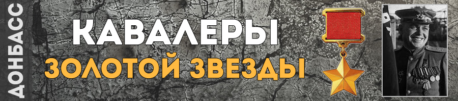 219-chernish-pyotr-prokofevich-thmb