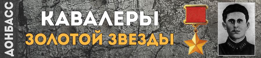 220-chernishev-aleksandr-kondratevich-thmb