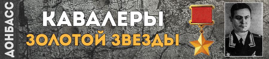 221-chistyakov-viktor-feofanovich-thmb