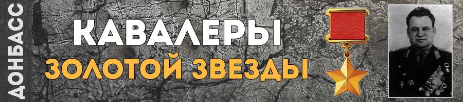 222-shalimov-vladimir-fedorovich-thmb