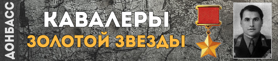 223-shandula-vladimir-nikiforovich-thmb