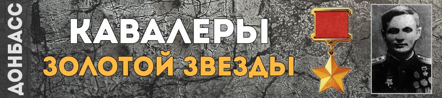 224-shestakov-lev-lvovich-thmb