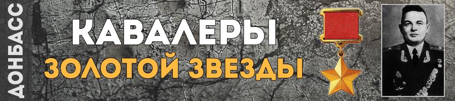 225-shzerbina-nikolay-semenovich-thmb