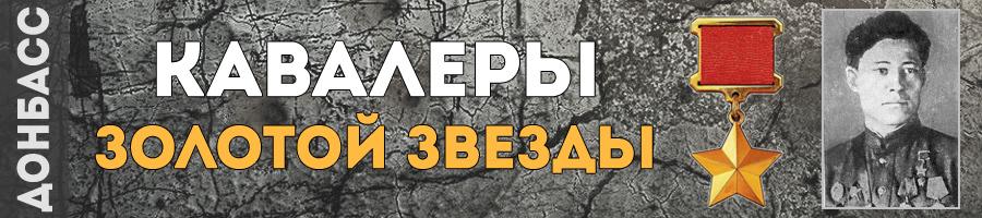 226-shzezura-dmitriy-vasilevich-thmb
