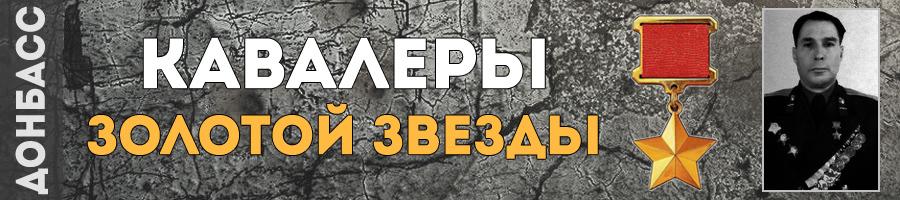 227-yakovizkiy-aleksandr-adamovich-thmb