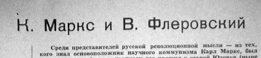 flerovsky-thmb