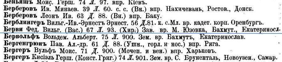 bervi-1916-thmb