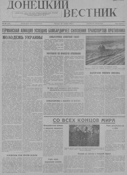 Газета «Донецкий вестник» от 27 ноября 1942 г.