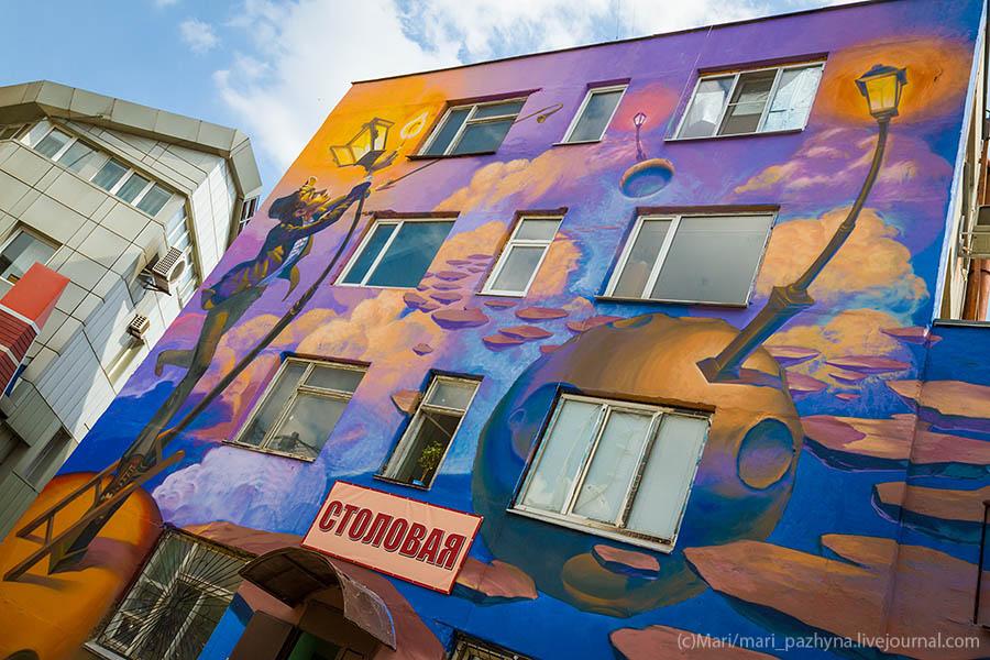 gorsvet-donetsk-graffity-2