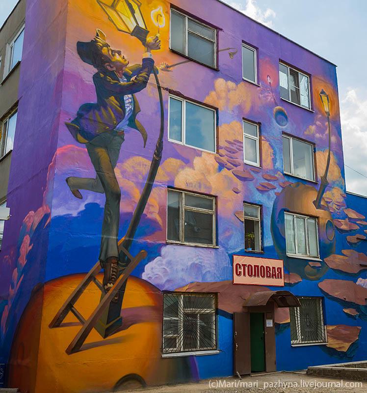 gorsvet-donetsk-graffity-3
