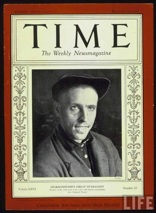 Фото на обложке американского еженедельника Тайм, декабрь 1935 г.