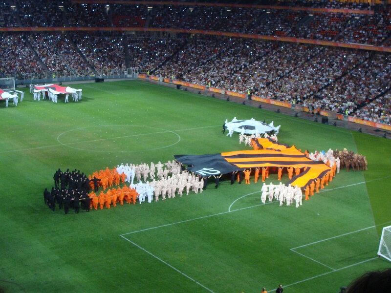 donbass-arena-2009-13