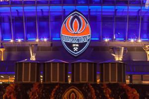 "Stadium ""Donbass-arena"" at night"