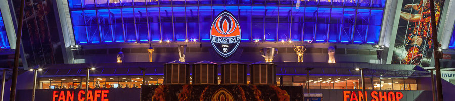 "Stadium ""Donbass-arena"" at night"