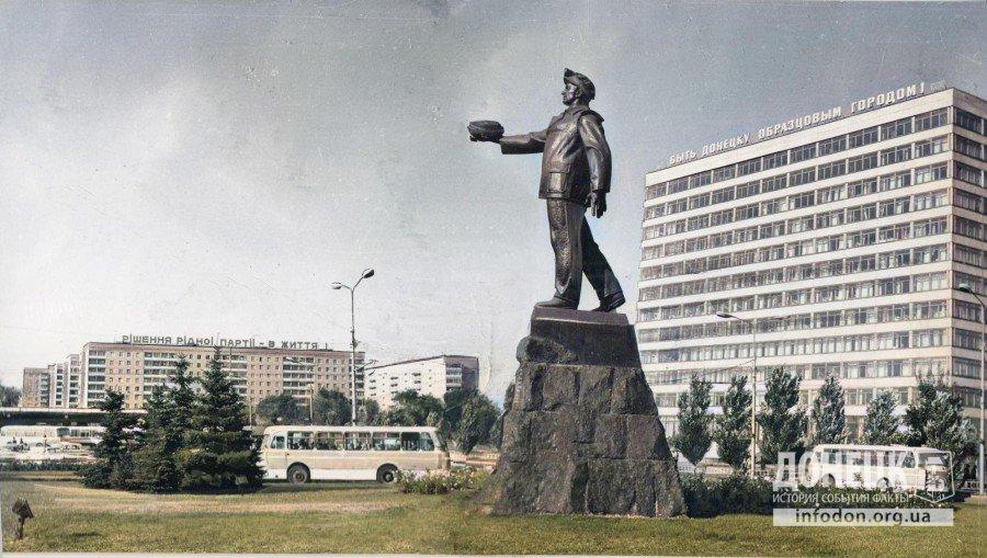шахтерская площадь, 1980-е