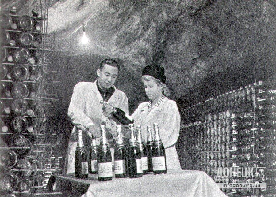 Артемовский завод  шампанских вин, 1957 год