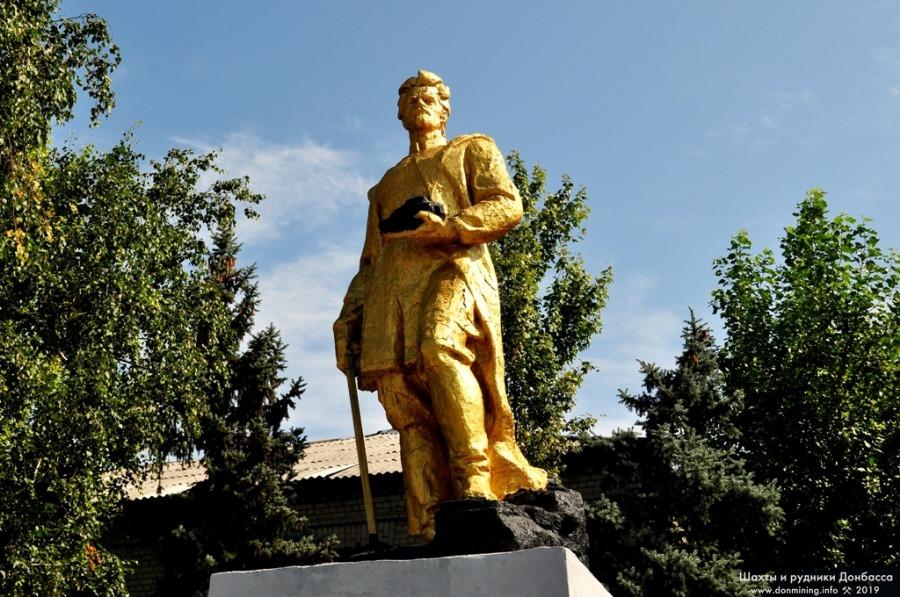 Памятник Григорию Капустину в Лисичанске