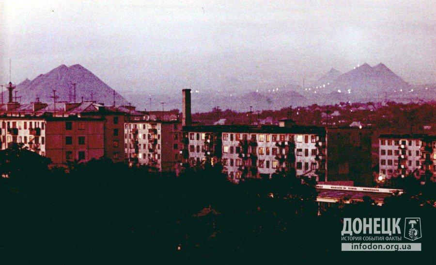 Вечерний Донецк. Конец 1960-х