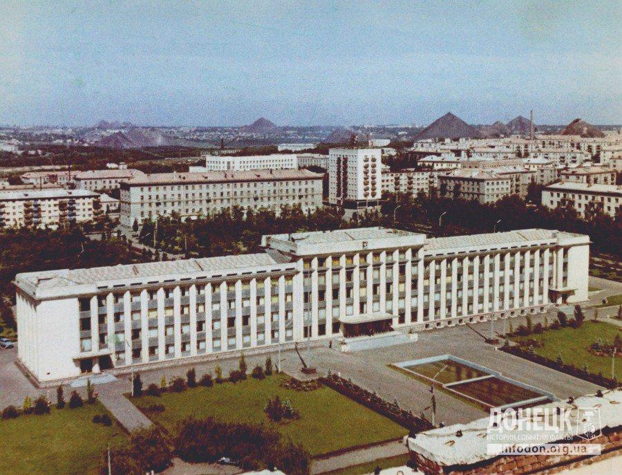 Здание горкома партии (горсовета) на Советской площади. Донецк, конец 1960-х