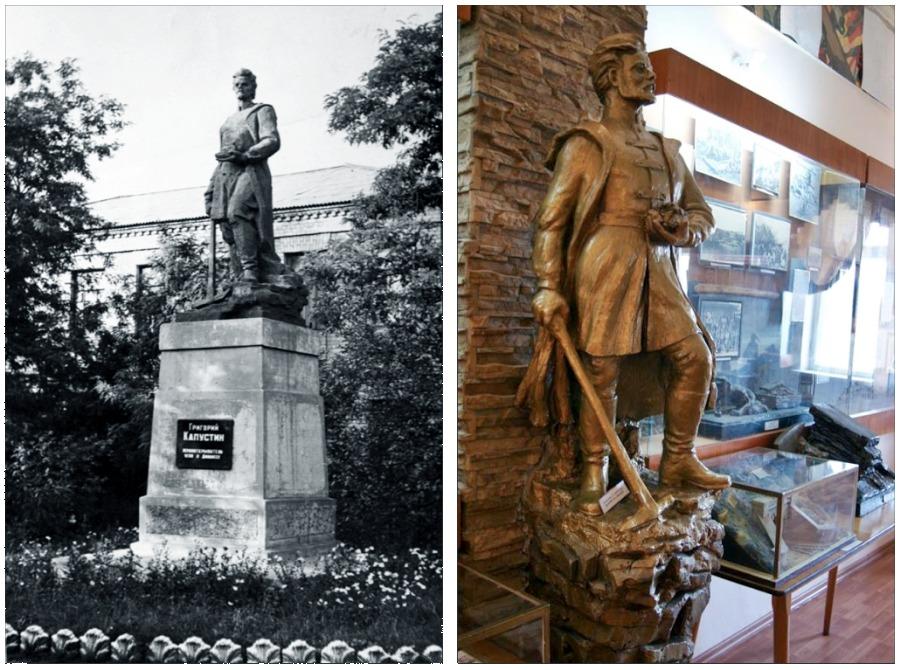 В 1960 году, в годовщину в 250-летия Лисичанска, возле центрального рынка установлен памятник Г. Капустину. Авторы ㅡ луганские скульпторы А.П. Бирюков, Г.Г. Семенов, В.Х. Федченко, И.М. Чумак.