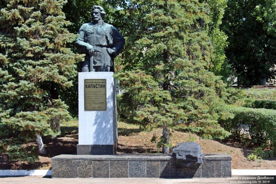 Памятник Г. Капустину в Приволье. Фото Н.Н. Ломако
