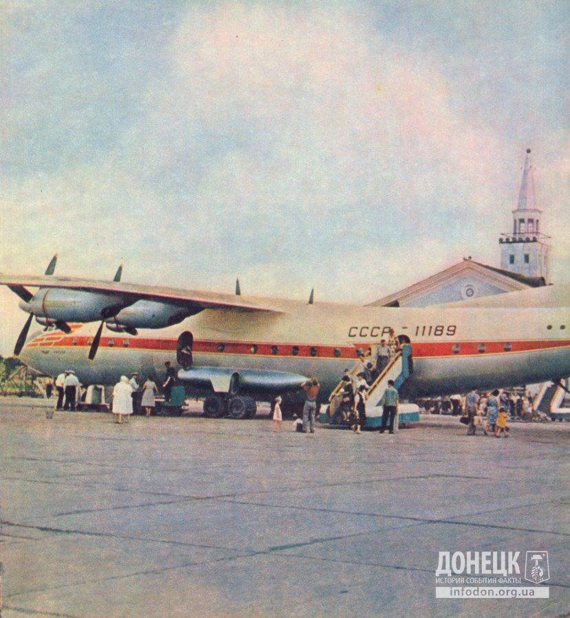 Путиловский аэровокзал Донецка (сейчас автовокзал «Путиловский»). Самолет Ан-10А. Выход пассажиров. Донецк, 1962 год