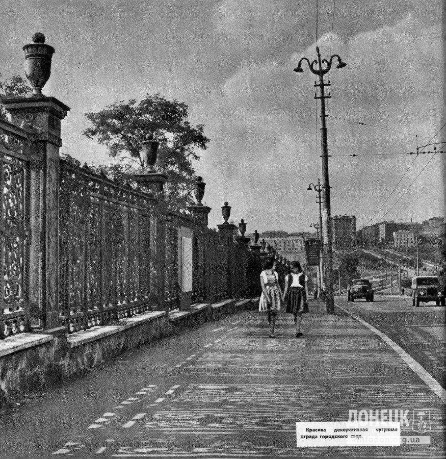 Улица Университетская. Слева – забор городского сада (горсада). Донецк, 1962 год