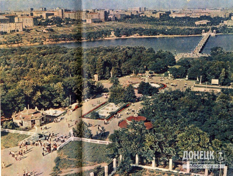 Панорама парка им. Щербакова. Донецк, 1962 год