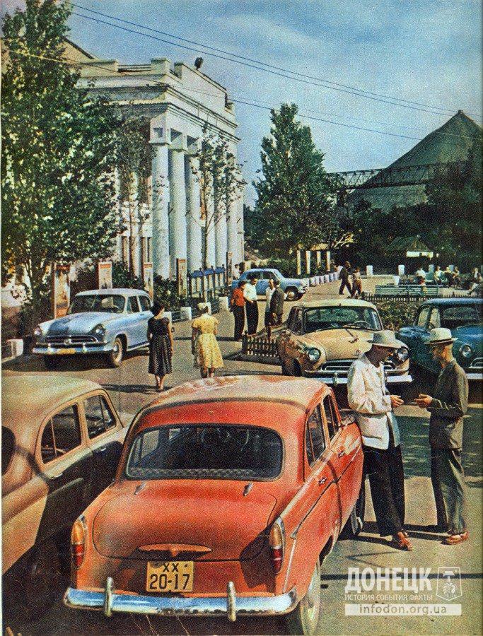 Шахта №11. Донецк, 1962 год