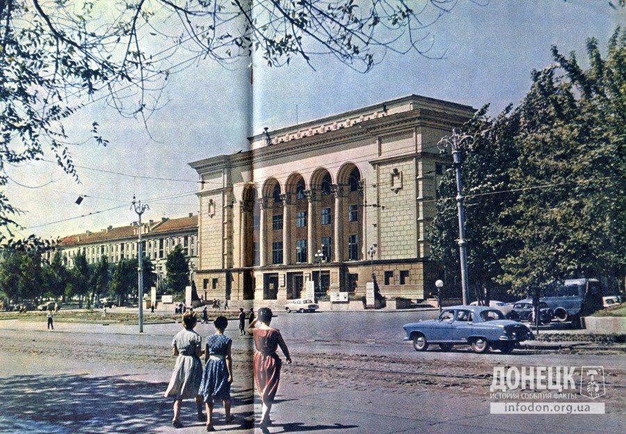 Театр оперы и балета. Донецк, 1962 год