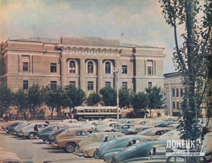 Здание Донгипрошахт. Донецк, 1962 год